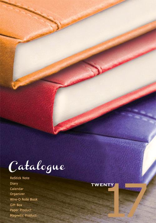 diary catalogue 2018 malaysia