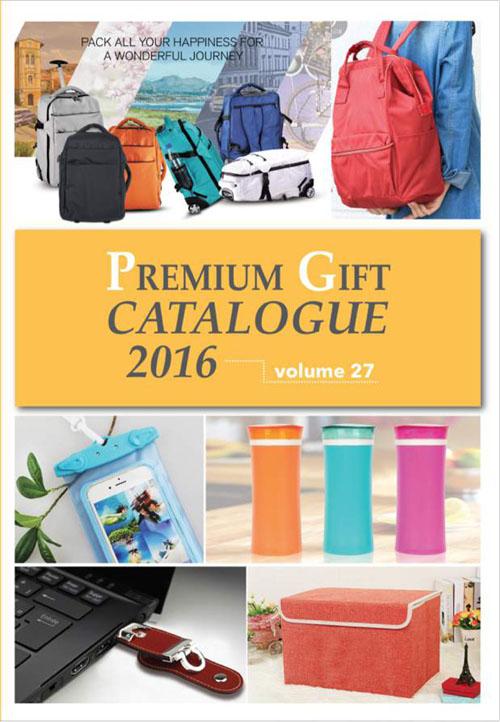 premium gift catalogue 2017 malaysia