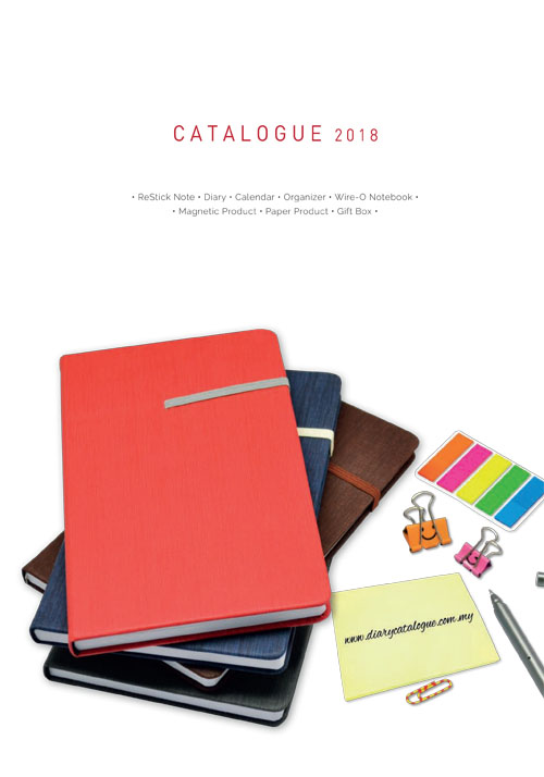 corporate gifts catalogue 2018 malaysia